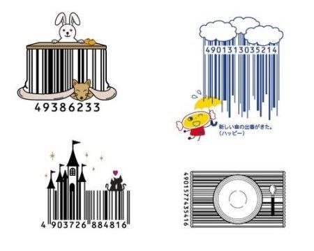 fun-barcode.jpg