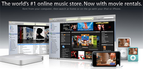 iTunes rentals