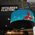 Mitsubishi rolls out curved OLED display