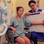 Samsung Portable X-ray Machine