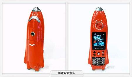 rocketphone.jpg
