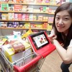 SK Telecom's Smart Cart