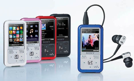 """Walkman S Series"""