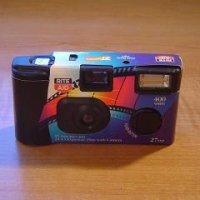 stunning-camera.jpg