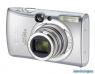 Canon IXUS 970 IS hits the market