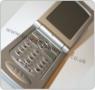 Voice Scrambling Mobile Phone