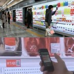 Home Plus creates virtual grocery store at a subway station