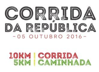 corrida_republica_2016