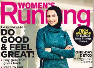 running_hijab