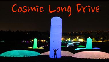 cosmic driving range long drive