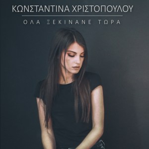 CD COVER (1)