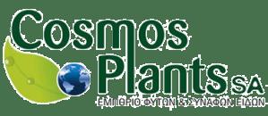 Cosmosplants Α.Ε.