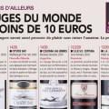 La revue du vin de France martie 2011 pag. 79