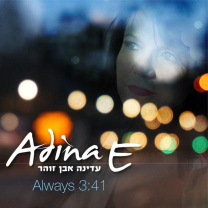 AdinaE - Always Single Cover 416x416