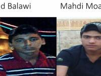 Iran Regime Sentences Three Ahwazi Young Men To Public Execution