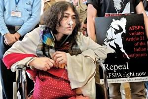 Irom Sharmila To End Fast