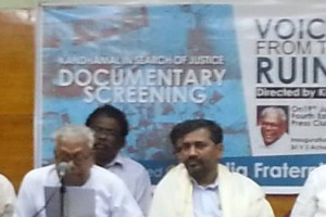 """K.P Sasi's """"Voices From The Ruins"""" Depicts The Naked Reality Of Kandhamal: V.S Achuthanandan"""