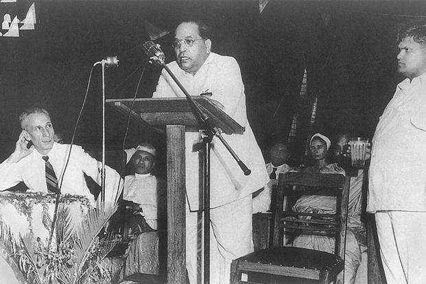 Ambedkar-speech