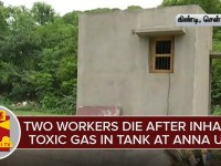 Death Of Two Workers In Anna University Was Due To Negligence