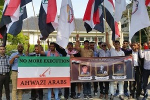 Ahwazi Protesters Demonstrate Against Recent Iranian Executions At Iran's Embassy In Brussels