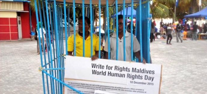maldives-humanrights