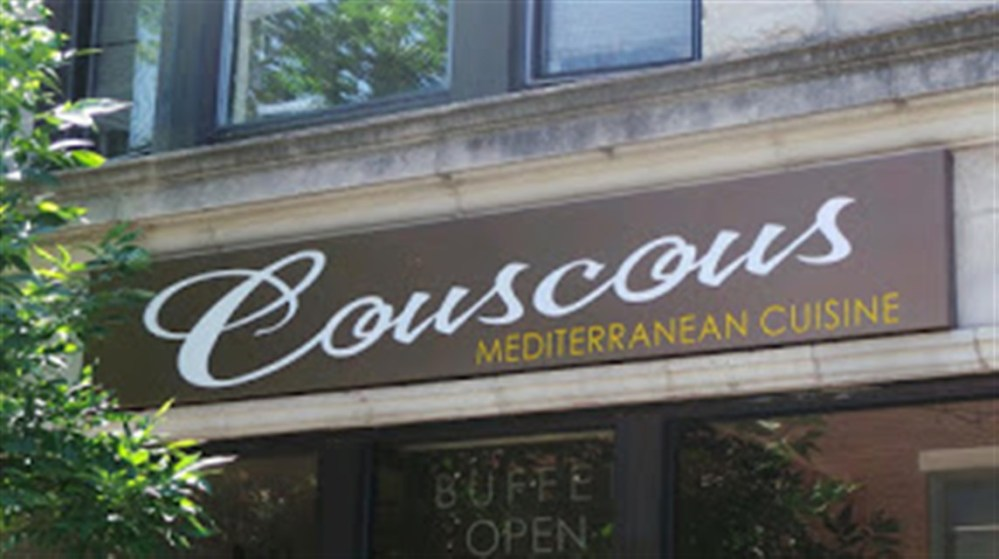 Couscous-Image-front-sign (1144 x 640)