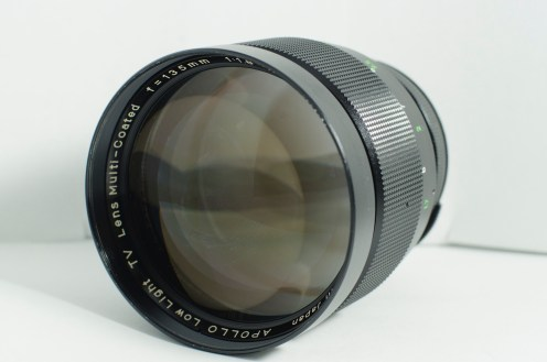 Lens before disassembly