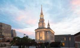 Philadelphia Pennsylvania Temple Open House