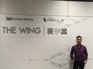 The Wing, Cathay Pacific and DragonAir Lounge