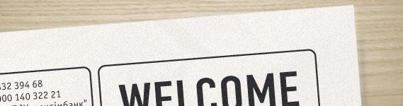 фирменный стиль рекламного агентства Advertising Avenue – концепт Адвертайзик