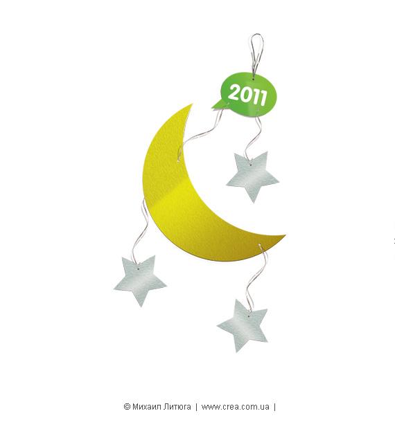 Новогодняя поздравительная открытка для украинского банка «Конверсбанк» — концепт