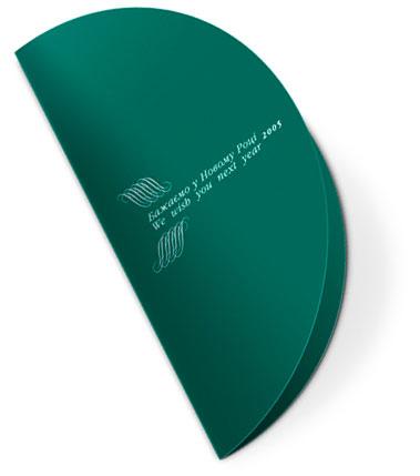 поздравительная открытка для Мисто-банк в закрытом состоянии