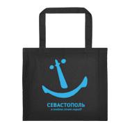 Кликайте, чтобы купить сумку с альтернативным логотипом Севастополя «Я люблю этот город»