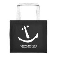 Кликайте, чтобы купить сумку:  альтернативный логотип Севастополя «Я люблю этот город»