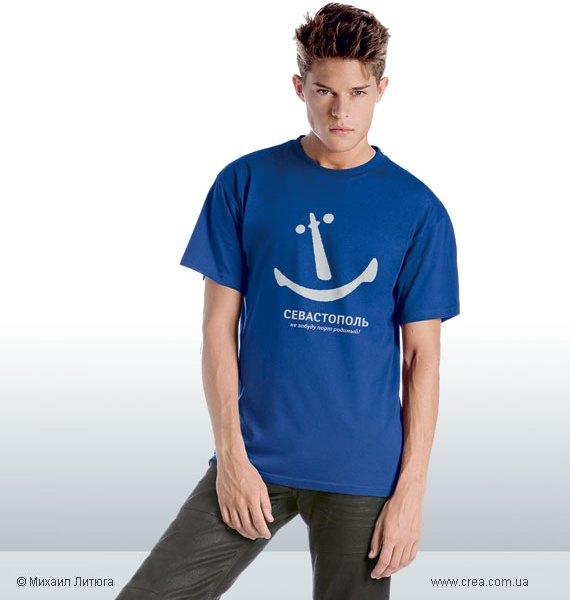 Кликайте, чтобы купить голубую футболку с альтернативным логотипом Севастополя «не забуду порт родимый»
