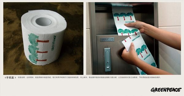 Green-Peace-papel-higienico