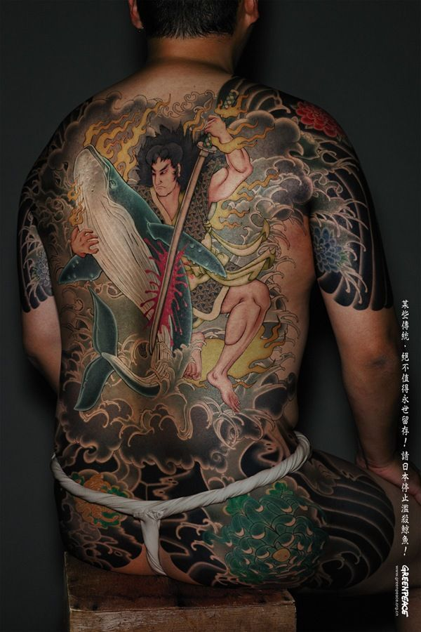 Greenpeace-Tattoo-Samurai