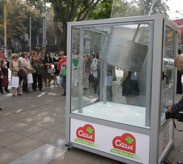 For Bulgaria with less salt! Guerrilla Marketing Photo