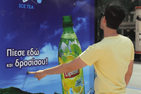 Lipton Ice Tea Cool Down Bus Stop Poster