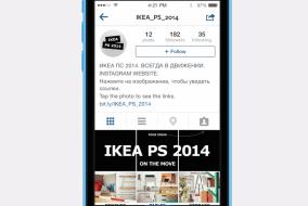 IKEA Instagram Website