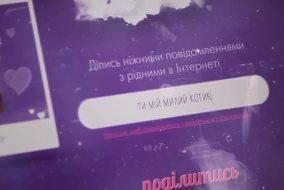 Milka Tender Messages In Ukraine