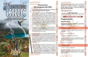 Plegable_XV_Congreso_CRIC_1_Editado
