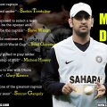 quotes on Dhoni