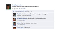 Fake FB Wall: India dust down Bangladesh and TROLL Rahim