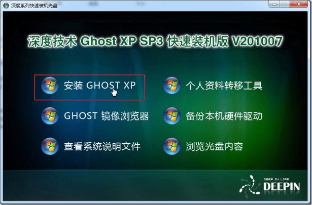 install ghost xp