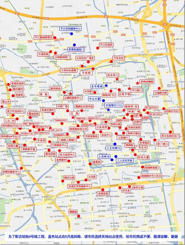 bicycle location main district