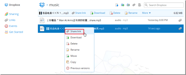 share link in dropbox