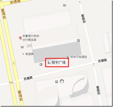 heng yu building location