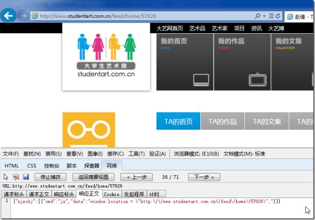 57626 response html