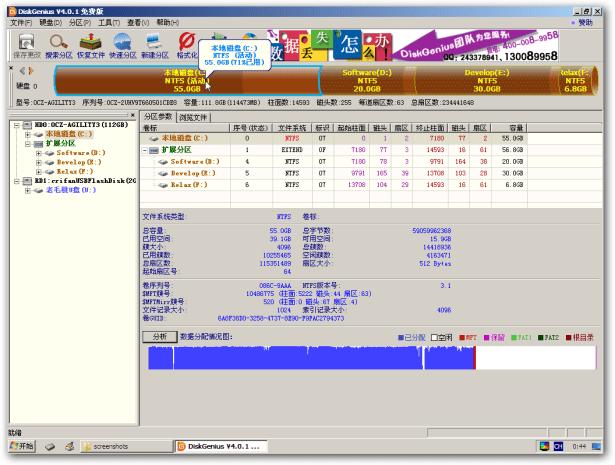 C disk floating tooltip info